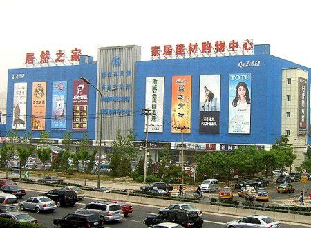 Alibaba rileva il 15% della cinese EasyHome Furnishing Chain Store Group