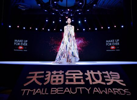 Tmall to Doll Up Business for Beauty Brands With 'New Retail'