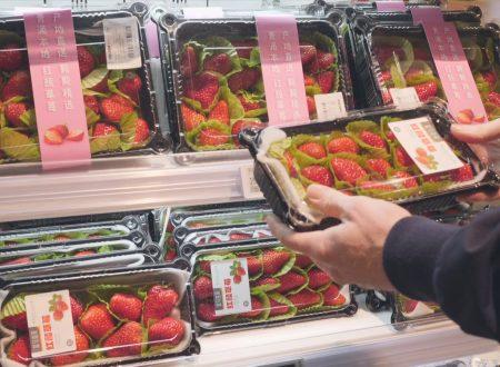 Alibaba digitalizza RT-Mart e la guida verso un nuovo concetto di retail